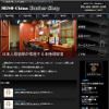 2015年NEW OPENの日本人理容師が常駐する上海理容室MISO CHINA BARBER SHOP