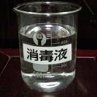 上海で顔そり!<器具消毒について 後編>