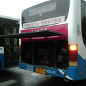 名誉挽回した中国のバス