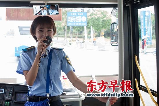 中国のバスの乗務管理委員