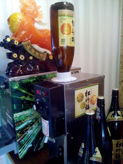 日本酒飲み放題熱燗