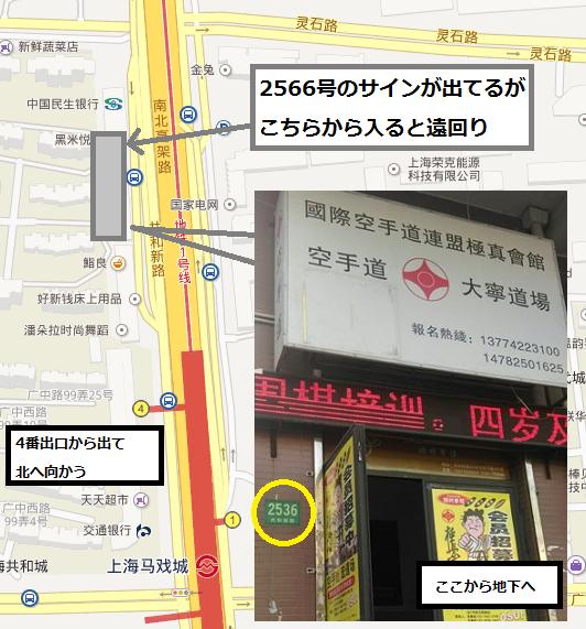 レンタルスタジオ地図