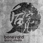 上海のバンド、ボーカル、ギター、ベース、ドラム個人練習の貸しスタジオ