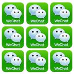 WeChat(微信)のグループチャットだけ通知音を消す方法