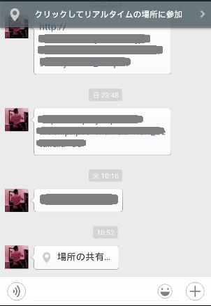 weixin-technic