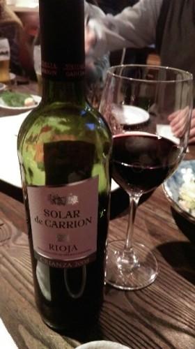 上海浦東で美味しいワイン