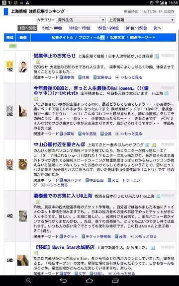 No1-1上海浦東美容室
