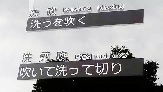xijianchui-shampoo-brow
