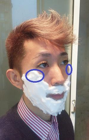 japanese-shaving