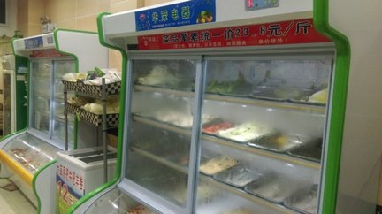 マーラータンの冷蔵ケース