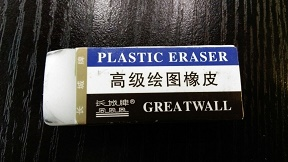 MONO消しゴムにそっくりの中国の消しゴムmono-kesigomu-china
