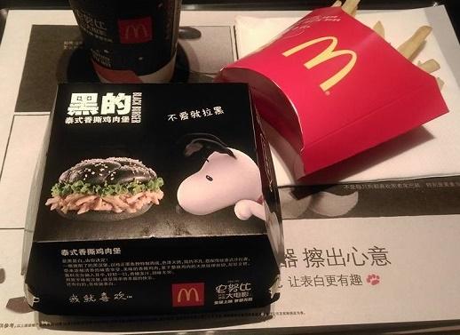 黒いハンバーガーshanghai-mac