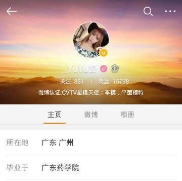 weibo-chemo