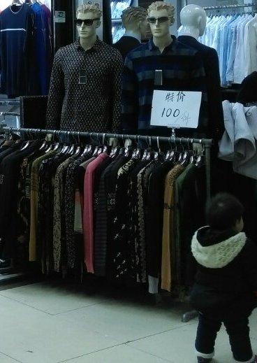 七浦路服を買う時の値引き交渉必勝法