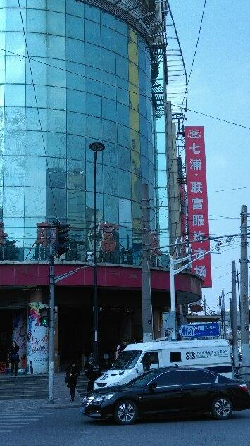 上海ジャケット、ダウンジャケット
