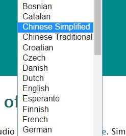 中国語読み上げ無料