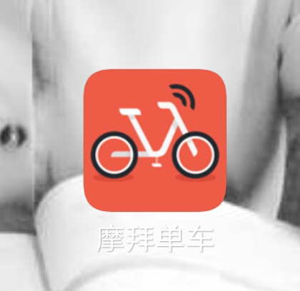 上海1元自転車モバイクMobike摩拜单车スマホで自転車借りれる