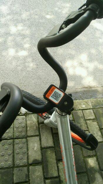 上海1元自転車