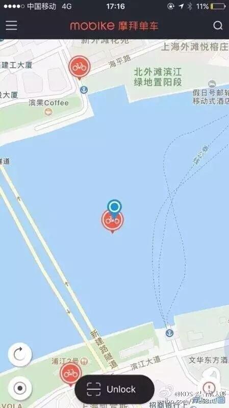 上海で自転車を1元でレンタルできるアプリ