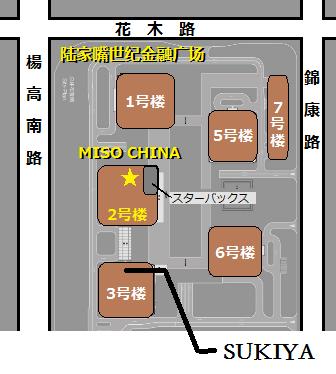 浦東sukiya地図