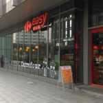浦東世紀金融広場にeazyカルフールがオープンしました