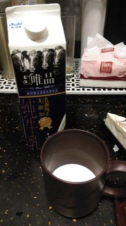 中国朝日牛乳