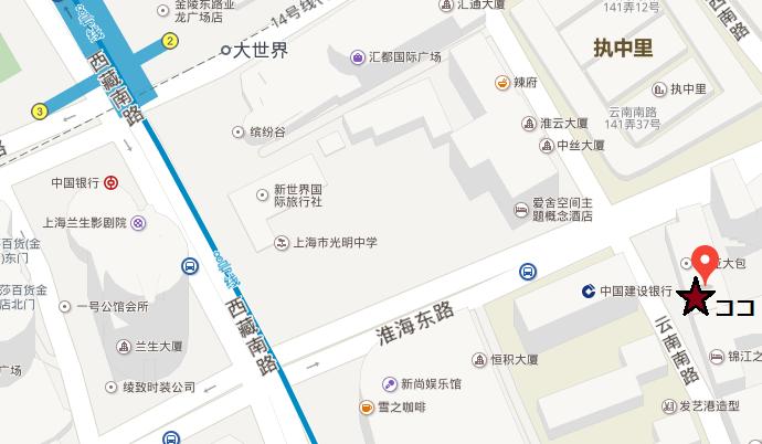 上海でBCAA