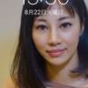 実は超すごい!中国人美容師レオ「女性カットなら僕にお任せ⭐️」