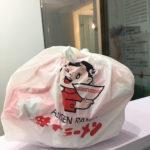 上海の味千ラーメンの出前を注文してみた