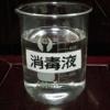 上海で顔そり!<器具消毒について 前編>