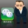 WeChat(微信)でナンパした女の子が家に来たら日本人のそっち系の怖い人から電話が来た!