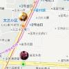 WeChat(微信)の非常に困る、じゃなくて、非常に便利な機能「リアルタイムの場所」送信!
