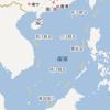 中国の反応 南沙諸島イージス艦ラッセン航行に対する中国ネットユーザーの反応