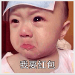 新しいWeChat詐欺「紅包くれくれ詐欺」にご注意を〜