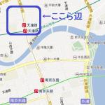 七浦路(ちーぷーるー)に行って上海女性の心を鷲掴みにせよ!