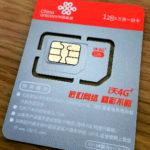 SIMロック解除した日本契約のスマホを中国で使うときのメモ