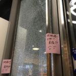 突然入口のガラスが割れました(゚ロ゚;)